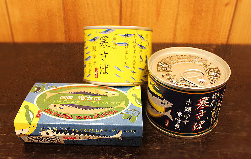 ゆず風味のサバ缶